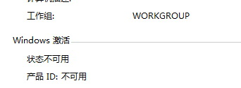 win7激活1.jpg