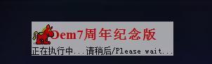 小马激活工具运行界面.jpg