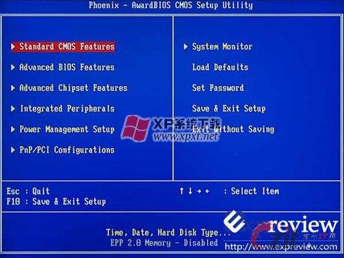 win7重装系统教程_光盘装w7系统步骤图解_win7重装系统_win7重装系统