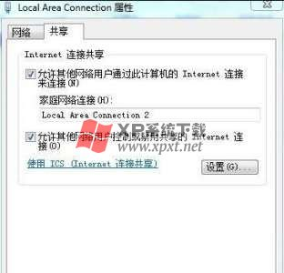 Windows7系统下设置VMware虚拟机上网