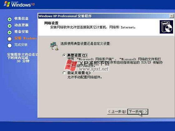 教你如何为电脑重装系统!(以戴尔笔记本为例,其实很简单)