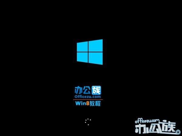 焕然一新的Windows8图标