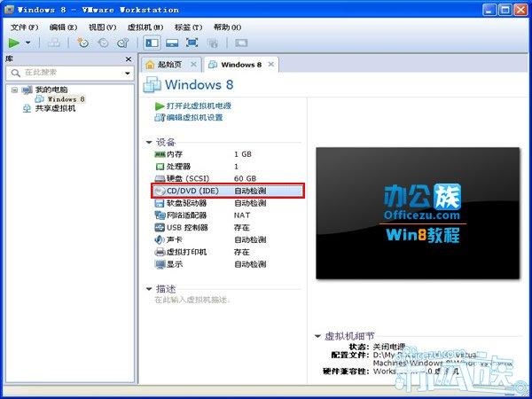 CD/DVD(IDE)自动检测