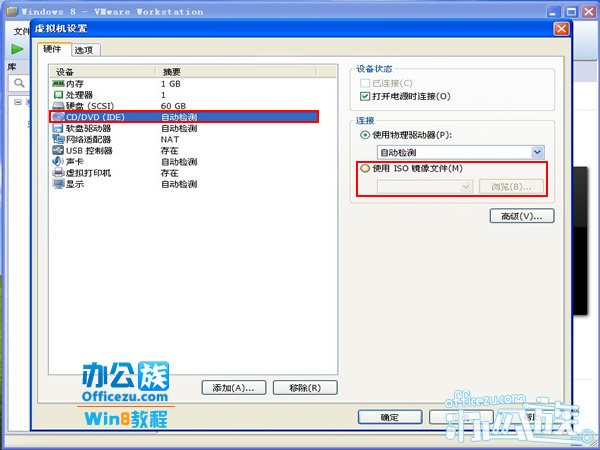 使用ISO镜像文件(M)
