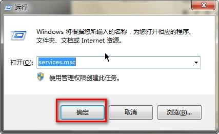 win7网络图标未连接状态还能正常上网的解决方法2