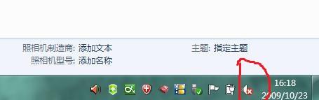 Windows7音频服务未运行
