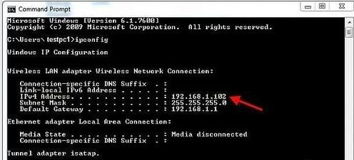 如何简单查看Win7系统IP地址