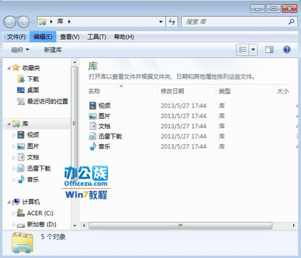 Windows7系统下鼠标滚轮的几个玩法技巧