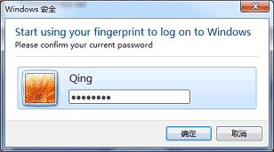 win7指纹识别功能设置图文教程
